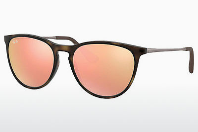 Occhiali da vista Ray-Ban Junior RJ9060S 70062Y - Marrone, Avana