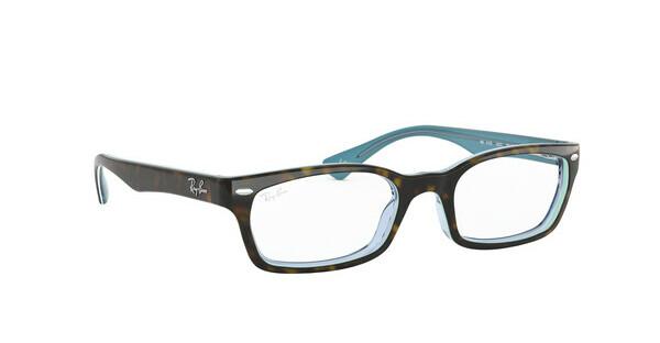 Occhiali da Vista Ray-Ban RX5150 Highstreet 5776 djyq4588