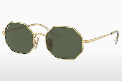 Occhiali da vista Ray-Ban Junior RJ9549S 223/71